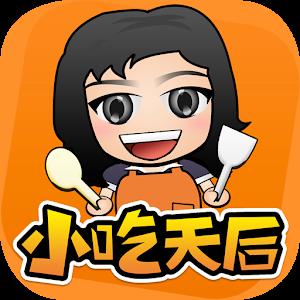 台灣小吃教室 教育 App LOGO-APP試玩