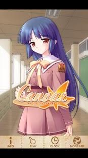 おしキャラ!Canvas~美咲 菫~- screenshot thumbnail