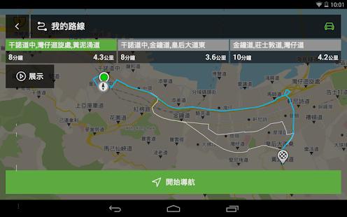 NLife Hong Kong, Macao, Taiwan Mod