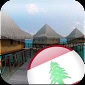 Hotel Price Lebanon