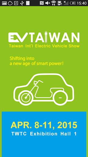 EV Taiwan