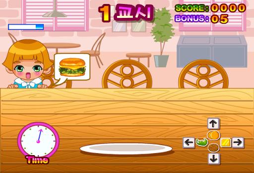เกมส์ทำแฮมเบอร์เกอร์