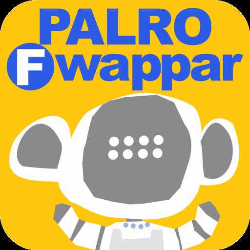 工具のPALRO Fwappar LOGO-記事Game