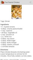 Screenshot of My Recipes Lite+