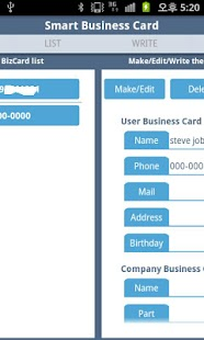 Smart Business Card (with NFC)- screenshot thumbnail