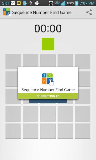 下一步号码查找游戏