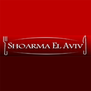 El Aviv Gorinchem for Android