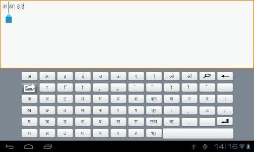 【免費工具App】Hindi-APP點子