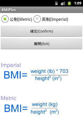 BMI與理想體重計算程式