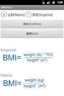 BMI與理想體重計算程式 健康 App-愛順發玩APP