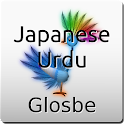 Japanese-Urdu Dictionary
