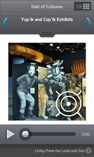 Alaska Native Heritage Center- screenshot thumbnail