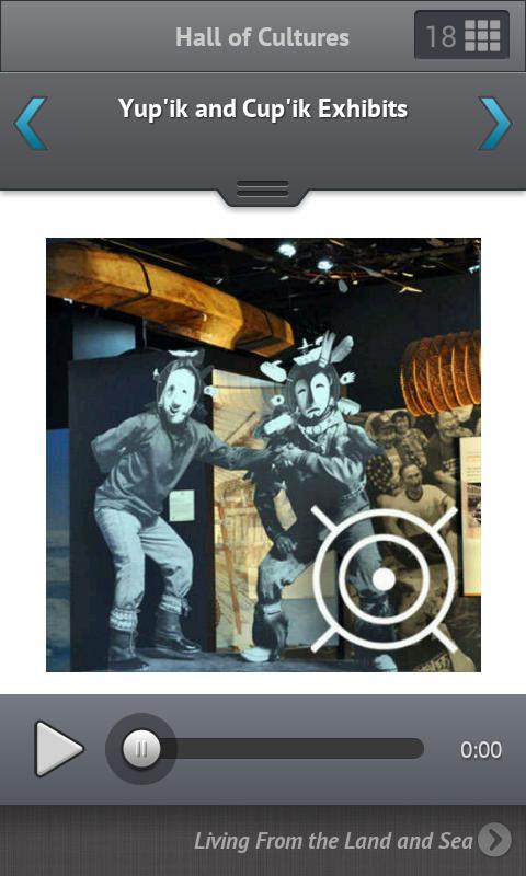 Alaska Native Heritage Center- screenshot