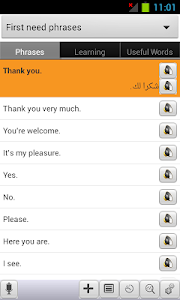 English<->Arabic Phrasebook v0.92m
