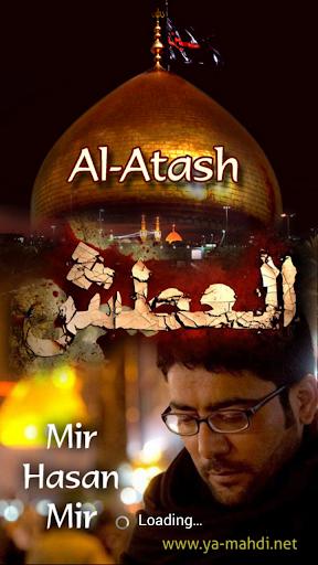 Al-Atash