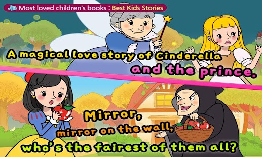 Wow! Best Kids Stories  13   screenshot
