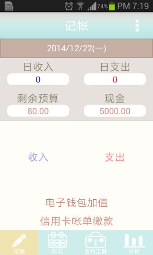 Bagaimana Cara Belajar Bahasa Mandarin Untuk Pemula