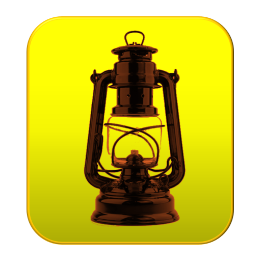 Moody Entrance Lantern