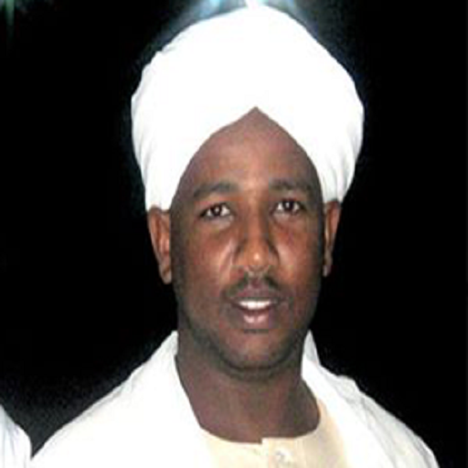 الزين محمد أحمد - قران كريم