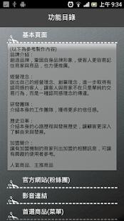 玩免費商業APP 下載Being Club APP製作1 app不用錢 硬是要APP