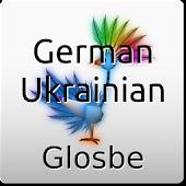 German-Ukrainian Dictionary