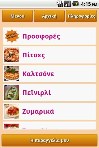 Food Delivery Base LIGA APOLA - screenshot