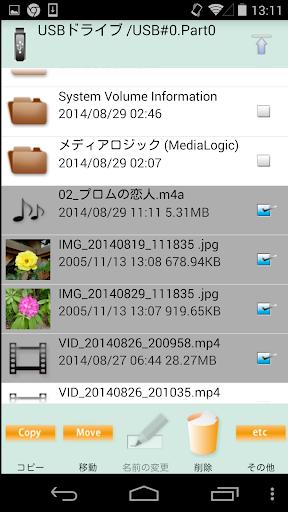 MLUSB Mounter - File Manager 1.50.003 Windows u7528 3