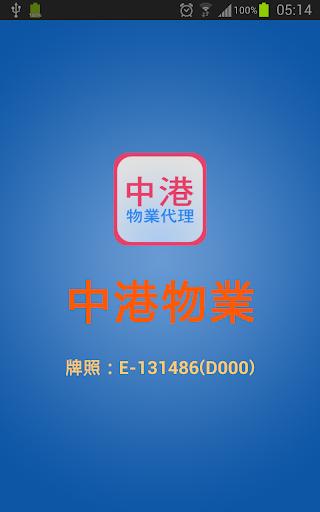 112 Where ARE U – Windows Apps on Microsoft Store