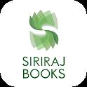 SIRIRAJ BOOKS icon