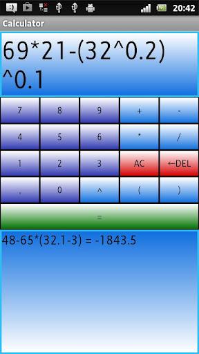 Простой калькулятор с памятью
