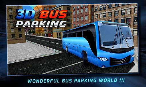 3D巴士泊車模擬遊戲