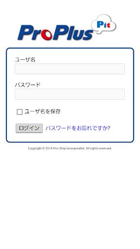 ProPlusPit 1.6 Windows u7528 1