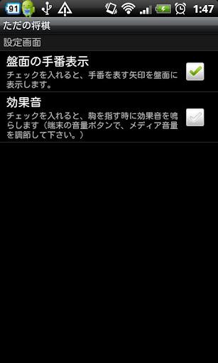 u305fu3060u306eu5c06u68cb 1.1.19 Windows u7528 5