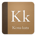 App Kosakata (Arti, sinonim, dll) apk for kindle fire
