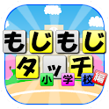 FindWord【Free Puzzle Game】 icon