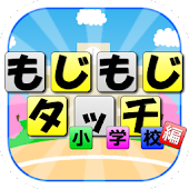 FindWord【Free Puzzle Game】