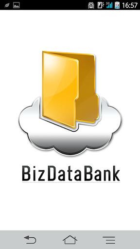 BizDataBank 1.0.9 Windows u7528 1