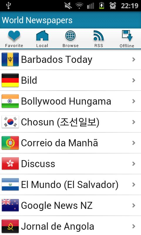 World Newspapers - screenshot