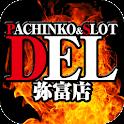 PACHINKO&SLOT DEL弥富店