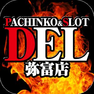 PACHINKO&SLOT DEL弥富店 娛樂 App LOGO-APP開箱王