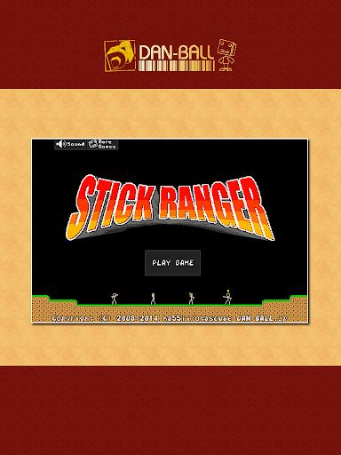 Stick Ranger  captures d'u00e9cran 10