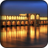 Iran Wallpapers