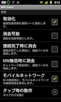 Screenshot of Wifi State
