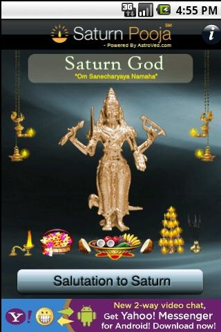 Saturn Pooja - screenshot
