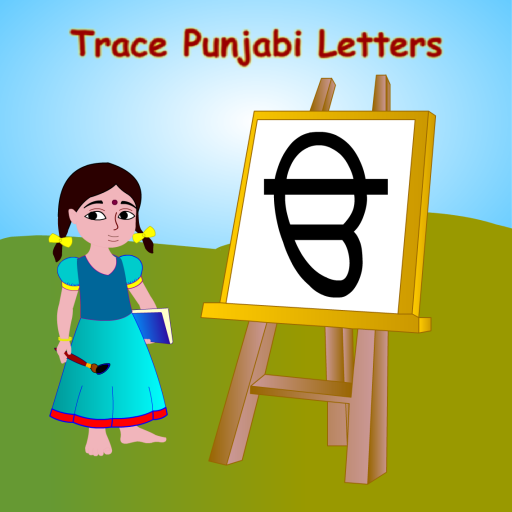 Trace Punjabi English Alphabet