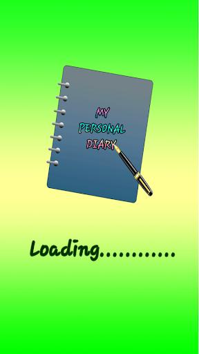 我的個人日記