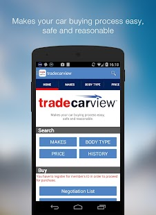 tradecarview- screenshot thumbnail
