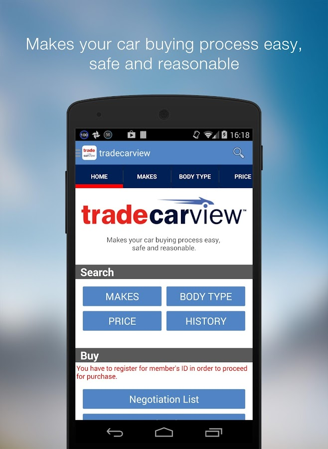 tradecarview- screenshot