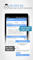 Screenshot of [세두리] 2015스마트 세금/세무 어플리케이션