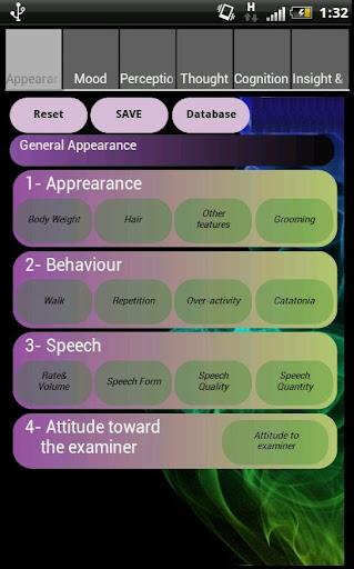 مقياس الضغوط النفسية المدرسية